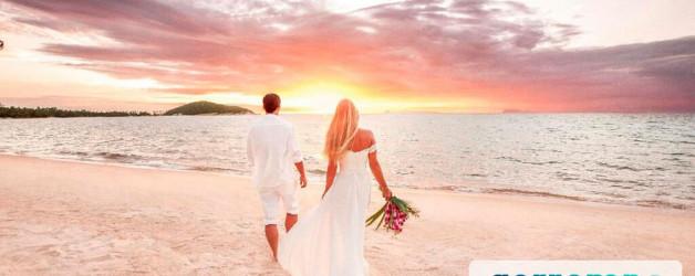 Regalos personalizados para bodas en la playa